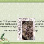 ткн, 2005